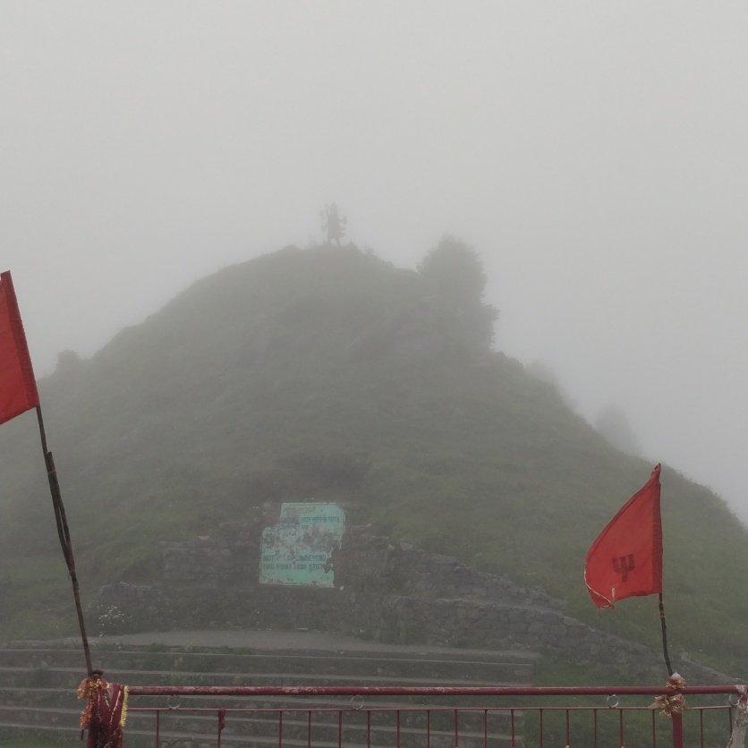 that faint image u see over the hill,scared us,it is an idol of Pohlani mata.